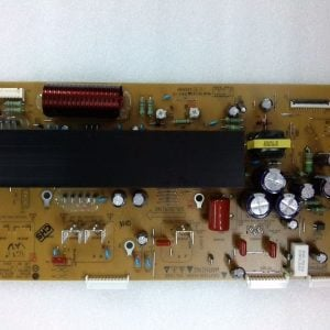 EBR73575201